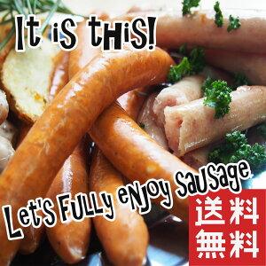 豪華最強ソーセージセット、松阪牛ソーセージ、松阪極豚チョリソーソーセージ、粗挽きフランク、自家製ソーセージ 送料無料