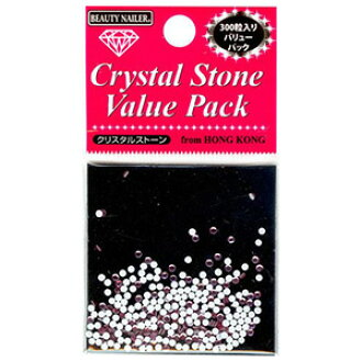 P20Feb16 with crystal stone value pack ss5-20 four colors of popularity with 300 drops (nail stone stone nail set stone デコ electric キットデコスマホパーツデコパーツストーンセット NAIL STONE strike - ン Rakuten recommended パ - ツ mail order word of mouth deep-discount ranking pop
