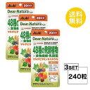 【3パック】【送料無料】 ディアナチュラスタイル 48種の発酵植物×食物繊維・乳酸菌 20日分×3パック (240粒) ASAHI サプリメント