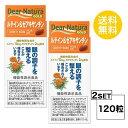 【2個セット】【送料無料】 ディアナチュラ ゴールド ルテイン&ゼアキサンチン 30日分×2個セット (120粒) ASAHI サプリメント [機能性表示食品]