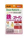 【3パック】【送料無料】 ディアナチュラスタイル 鉄×コラーゲン 20日分×3セット (60粒) ASAHI サプリメント ビタミ…