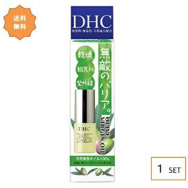 【お試しサイズ】【送料無料】 DHC オリーブバージンオイル SSサイズ 7ml ディーエイチシー