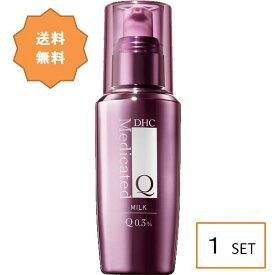【送料無料】 DHC 薬用Qフェースミルク 100ml  ディーエイチシー