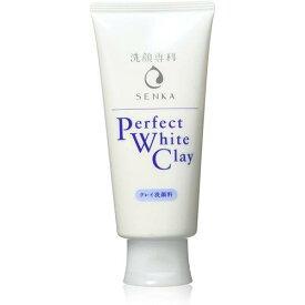 【送料無料】 洗顔専科 パーフェクト ホワイトクレイ 120g クレイ 洗顔料 資生堂 SENKA 専科 おすすめ洗顔 濃密泡 角質 老廃物 メラニン くすみ ヒアルロン酸配合 無着色