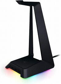 【送料無料】 Razer ヘッドフォンスタンド RC21-01190100-R3M1レイザー Razer USBハブ Base Station Chroma