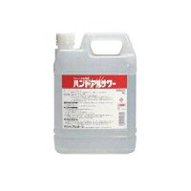 【送料無料】 アルボース ハンドアルサワー 4L 4本入り 医薬部外品