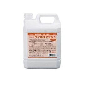 【送料無料】 ウイルスマッシュ 4L (4本入り) 医薬部外品【ケース買い】