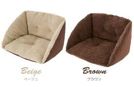 腰まであったかボアクッション/カラー:ブラウン・ベージュ