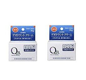 QB薬用デオドラントクリーム 30g QBクリーム 消臭クリーム 薬用 無香料【2個セット!】