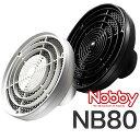 Nob nb80 1 2