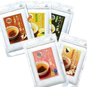 【最大P44倍!  11/19 20:00-11/26 01:59】 たべこぶ茶 選べる3種  塩・梅・ごぼう・しょうが