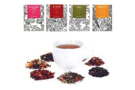 【薬膳茶】悩み改善!薬膳茶シリーズトライアルセット!自然茶葉100%