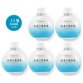 【5個セット】オキサイダー 置き型 180g 13畳[OXIDER 空間除菌剤 玄関・居室・トイレ・浴室]