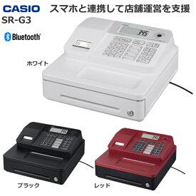 カシオ CASIO SR-G3