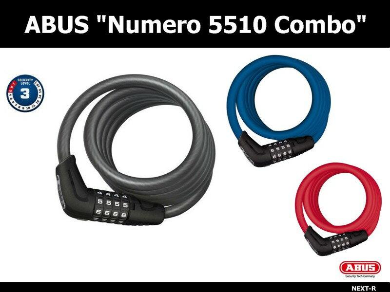 ABUS(アブス) Numero 5510 Combo ケーブルロック