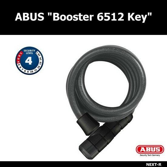 ABUS(アブス) Booster 6512 Key ケーブルロック