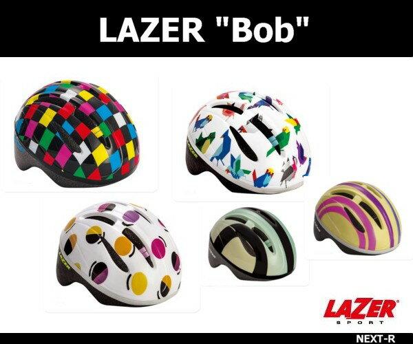 LAZER(レイザー) 「Bob」 キッズ・ヘルメット