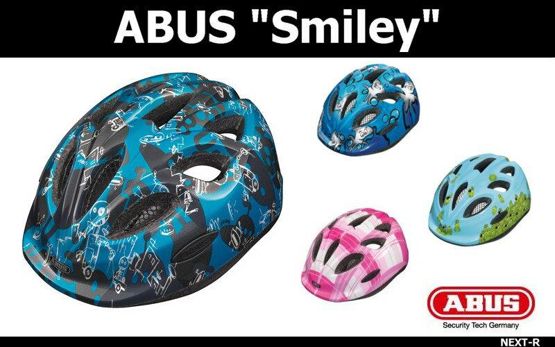 ABUS(アブス) 「Smiley」 キッズ・ヘルメット