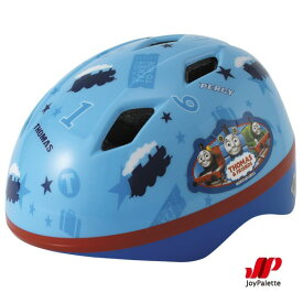 """ジョイパレット カブロヘルメットV きかんしゃトーマス """"子供用ヘルメット (SGマーク適合品)"""""""