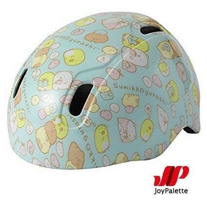 """ジョイパレット カブロヘルメットJr. すみっこぐらし """"子供用ヘルメット(SGマーク適合品)"""""""