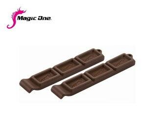 MAGIC ONE (マジックワン) CHOCOBIKE TIRE LEVER チョコバイクレバー (2本セット) 【タイヤレバー パンク修理キット】