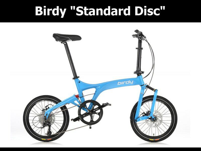 【1000円クーポン発行中birdy(バーディ) birdy Standard Disc 【ダストカバープレゼント】【送料無料】【防犯登録無料】