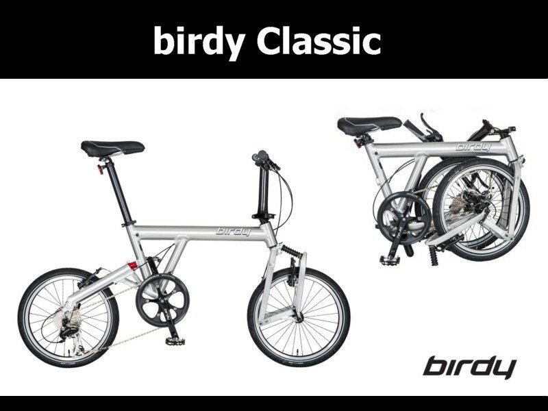 【1000円クーポン発行中birdy(バーディ) birdy Classic (scotch brigh【ダストカバープレゼント】【送料無料】【防犯登録無料】