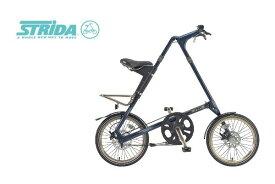 STRIDA (ストライダ) STRIDA EVO18 2019モデル 18インチ 折りたたみ自転車 【送料無料】