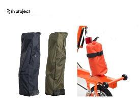 rin project(リンプロジェクト) キャリーミー輪行袋バッグ NO.1039 【キャリングバッグ 輪行袋】