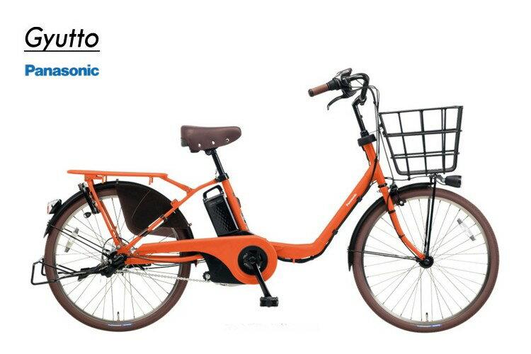 ギュットステージ22 パナソニック 電動アシスト自転車 2019モデル BE-ELMU232 12.0Ah 電動自転車 【送料無料】
