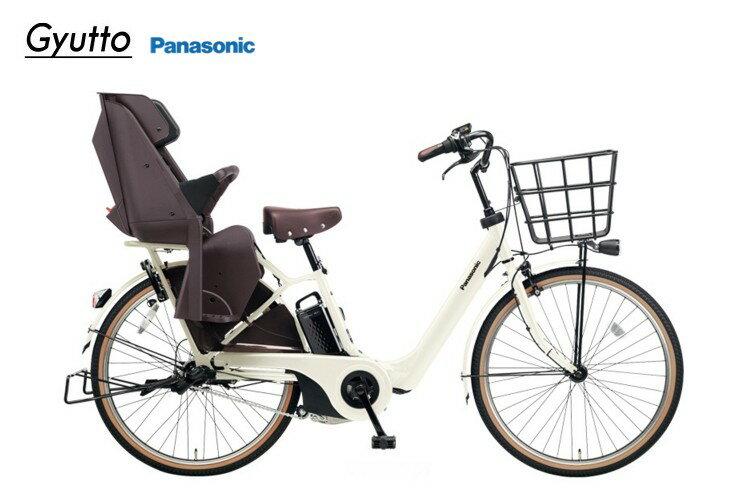 ギュットアニーズF・DX 16Ahバッテリー パナソニック 電動アシスト自転車 2018モデル  BE-ELA63 【送料無料】