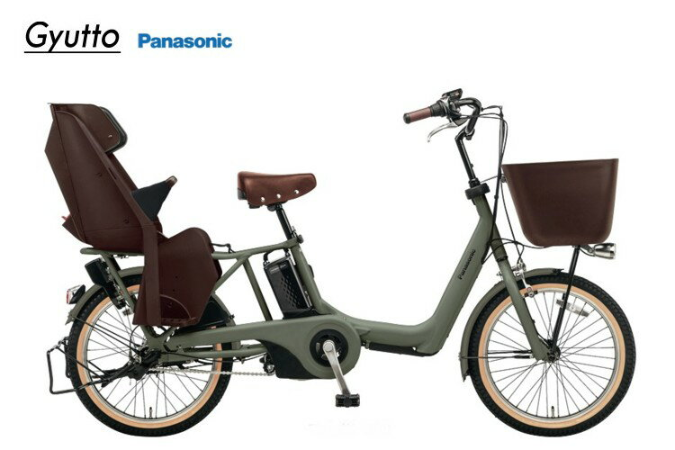 ギュットアニーズKE 20Ahバッテリー  パナソニック 電動アシスト自転車 2018モデル  BE-ELKE03 【送料無料】