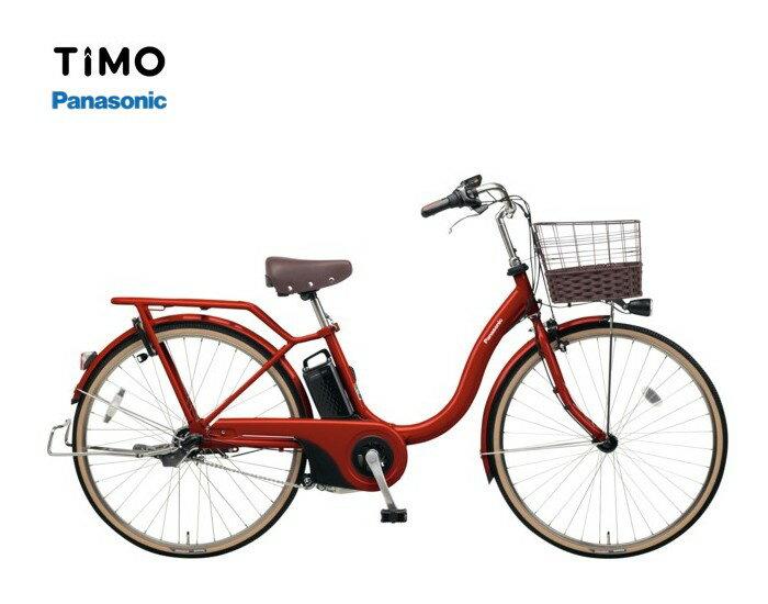 """ティモL """"TIMO L"""" パナソニック 2019モデル 電動アシスト自転車 電動自転車 16.0Ah 【送料無料】"""