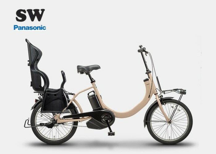SW チャイルドシート装着仕様 パナソニック 2019モデル 電動アシスト自転車 【送料無料】