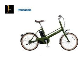 Jコンセプト パナソニック 電動アシスト自転車
