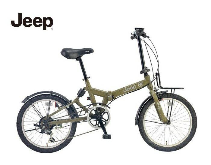 Jeep(ジープ) JE-206GRS 20インチ 折りたたみ自転車 リヤサスペンション 【送料無料】