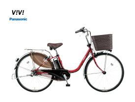 パナソニック ビビDX 電動アシスト自転車 2020モデル