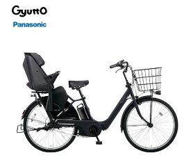 ギュットアニーズDX26 パナソニック パナソニック 2020モデル 電動アシスト自転車