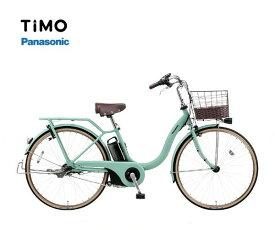 """ティモL """"TIMO L"""" パナソニック 2020モデル 電動アシスト自転車 電動自転車 完全組み立て車"""