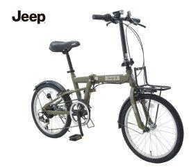 """JEEP (ジープ) 2020モデル """"JE-206G"""" 折りたたみ自転車 【大型便】【特定送料】"""