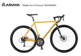 "ARAYA(アラヤ) CXG Muddy Fox Gravel ""マディフォックス・CXG"""