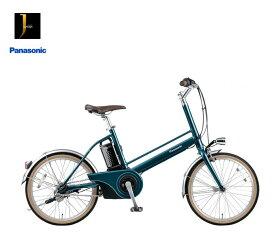 Jコンセプト パナソニック 電動アシスト自転車 (2021年7月発売ニューモデル)