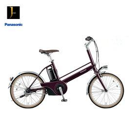 "Jコンセプト ""内装3段モデル"" パナソニック 電動アシスト自転車 (2021年7月発売ニューモデル)"