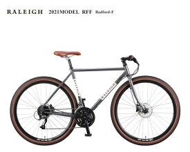 """RALEIGH(ラレー) RFF """"Radford-F"""" 2021モデル クロスバイク"""