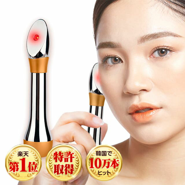 美顔器 LED美顔器 SENSIA センシア led美顔器 赤 LED 韓国(5月下旬頃出荷予定)