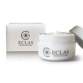 薬用美白ジェル エクラス ECLAS 医薬部外品 シミ取り 無添加 クリーム オールインワンジェル 化粧水 乳液 美容液 スキンケア ジェルパック シミ しわ フラバンジェノール