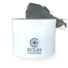 ECLAS クレンジングバーム チャコール クレンズ クレンジング まつエクOK W洗顔不要 毛穴 くすみ 角質 洗顔 エイジング マッサージ エクラス