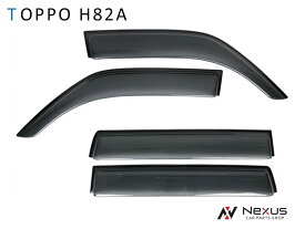 三菱 TOPPO トッポ H82A 専用 スモークドアバイザー 4P セット TNC