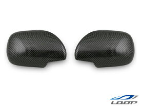 ハイエース 200系 レジアスエース S-GLタイプ 綾織カーボン調 ドアミラーカバー 左右セット H16〜