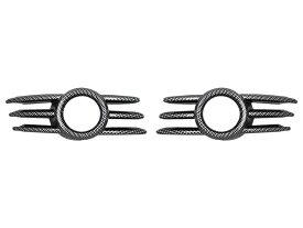 ハイエース 200系 レジアスエース 1型 2型 標準ボディ用 綾織カーボン調 スリーライン フォグランプカバー H16〜H22.7